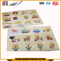 small product printing address print labels printing