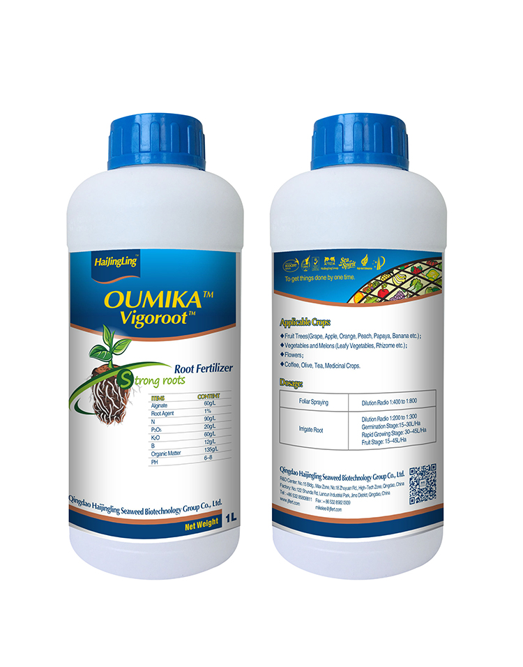 Vigoroot Hydroponic Nutrients Solution Seaweed Bio Root Liquid Fertilizer  Seaweed Extract Fertilizer Kelp Fertilizer - Buy Seaweed Liquid