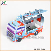 New Product Promotional 3d Car Puzzle Games