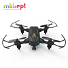 2.4GHz 4 - Axis Gyro Quadcopter for Kids & Beginners - One Key Start, Foldable Arms