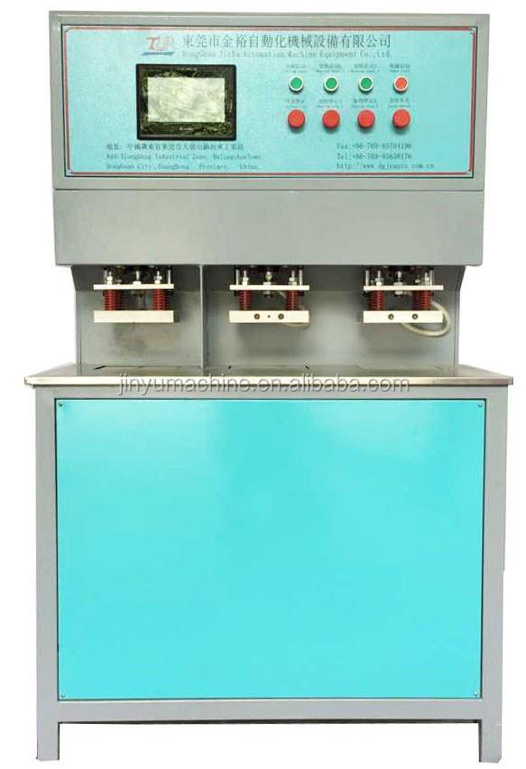 pressing machine2