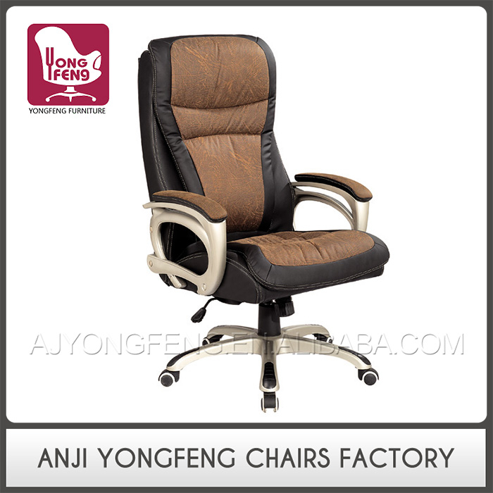High-end swivel and lift luxury reclining office chair