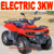 Electric Quad 4000W
