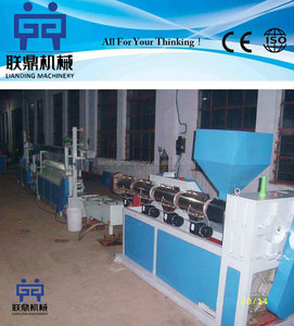 SJ65/30 PET PP strap band tape making machine / PET PP packing tape band production line / PET PP packing strap extrusion line