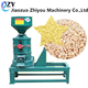 Rice Corn Wheat Dehusking Machine Grain Skin Dehulling Machine (whatsapp: 0086 15039114052)