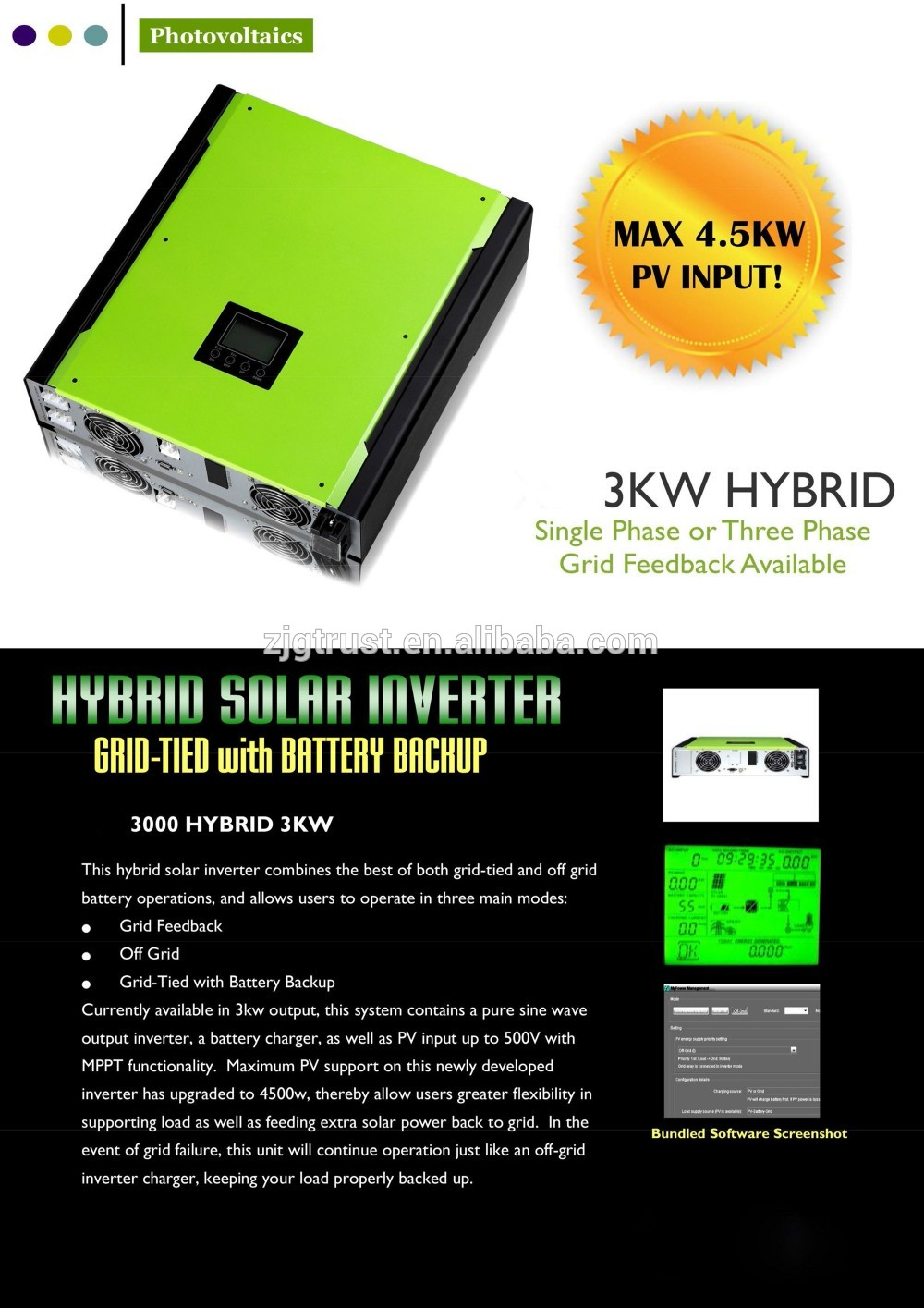 solar water pump inverter sukam solar inverter price mppt solar inverter with low price