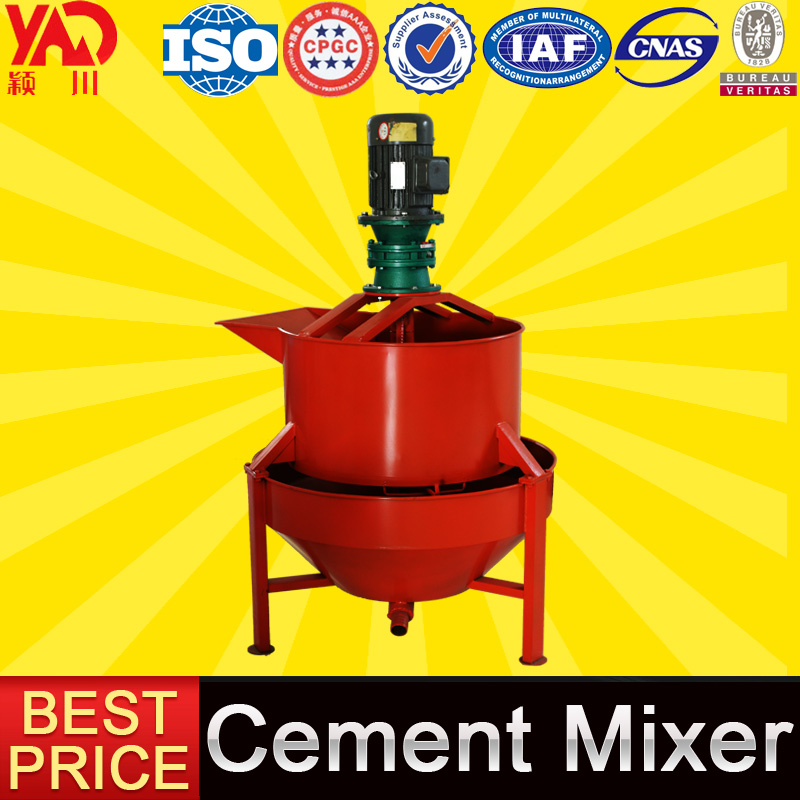New Machine For Small Business 250l Plastic Plastic Concrete Mixer