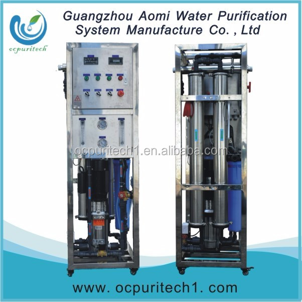 product-Ocpuritech-500LPH industrial RO water treatment system for sale-img-1