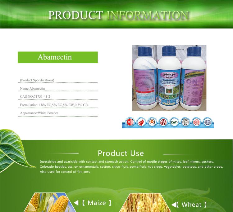 Biologisches Pestizid von Abamectin 95% TC, 36 g / L EC, 18 g / L EC