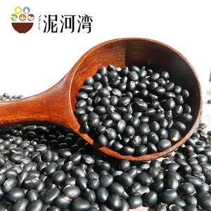 Hot selling Black kidney bean for export and High cost performance