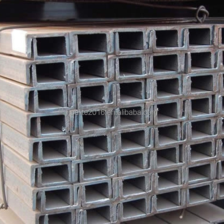 Factory supply c12x20.7 steel channel