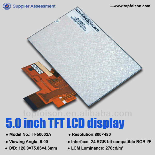 OEM&ODM 5.0inch Touch TFT screen display for medical equipment