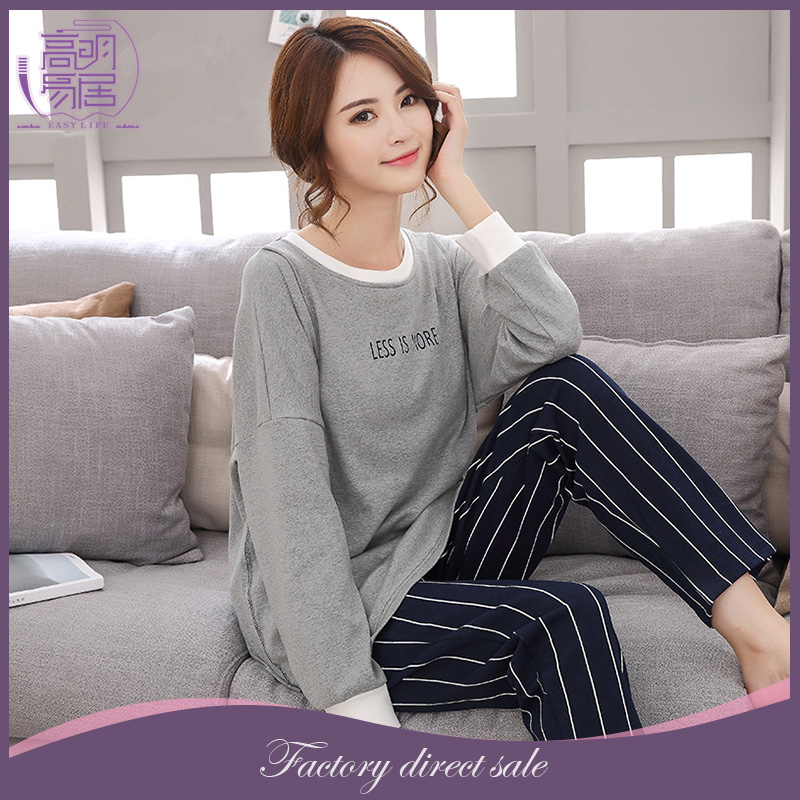 Wholesale Top Quality Pregnant Women Clothes Nursing Sleepwear Maternity Clothing