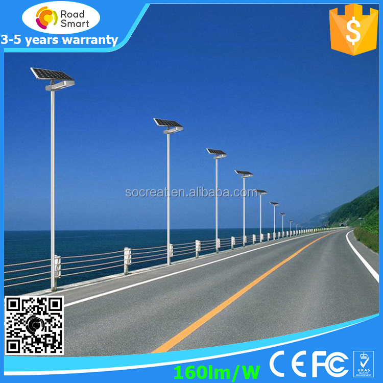 new products adjustable solar led street light, solar panel led street light, 15w 20w 30w 40w 50w solar garden light