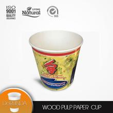 Derunda manual paper cup making machine with low price