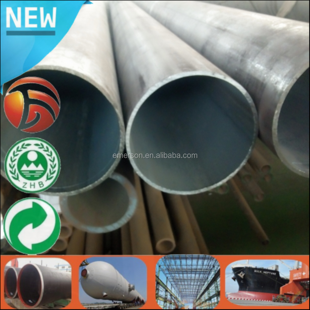 China Supplier 155mm erw ms seamless alloy steel pipe 4340 steel tube