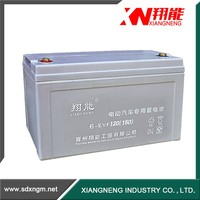 Maintenance free car battery rechargeable battery