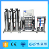 500l h reverse osmosis ro water purification plant cost