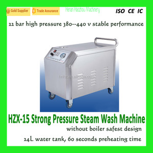 HZX-15 High Pressure Used Industrial Steam Cleaners For Sale/Steamer Vapor