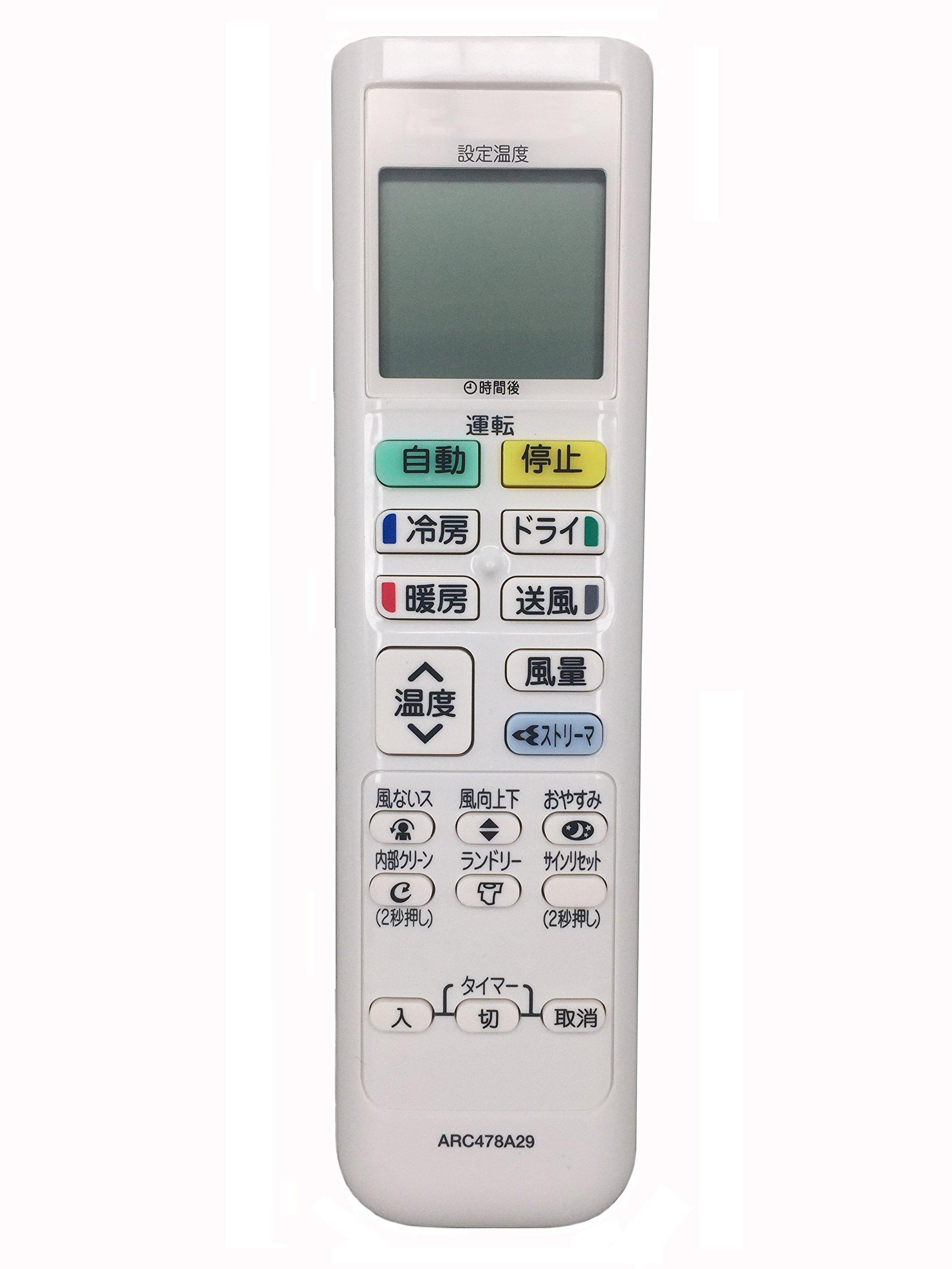 Daikin Air Conditioner Remote Control Manual | Sante Blog