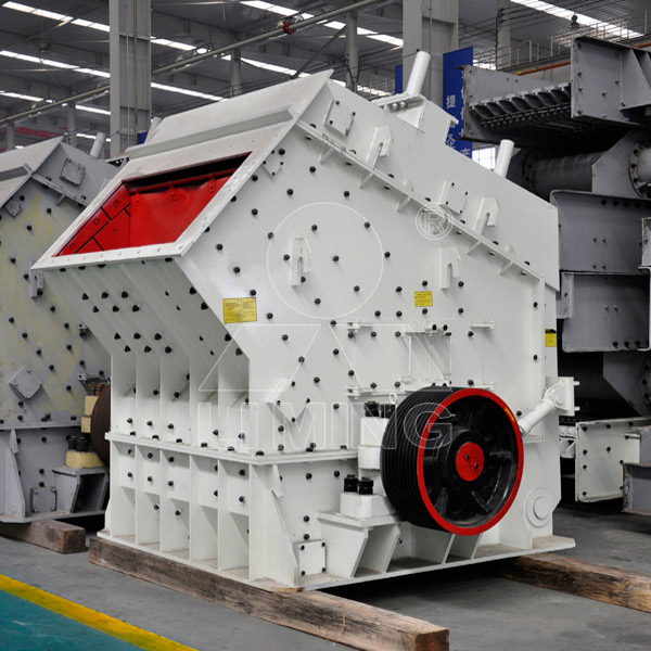 large capacity stone Impact Crusher