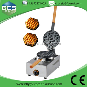 Free Shipping Wholesale 5 pcs / lots Gas Type egg waffle maker in bakery equipment