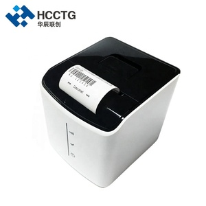 Hot-selling 2inch Cloud Printing POS Receipt Wifi Thermal Printer With Free SDK HCC-POS58D-UWC