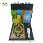 Factory OEM The Holy Digital Quran Read Pen Coran Talking Reading Gift Koran Reader With Arabic English For Adults Kids Learning