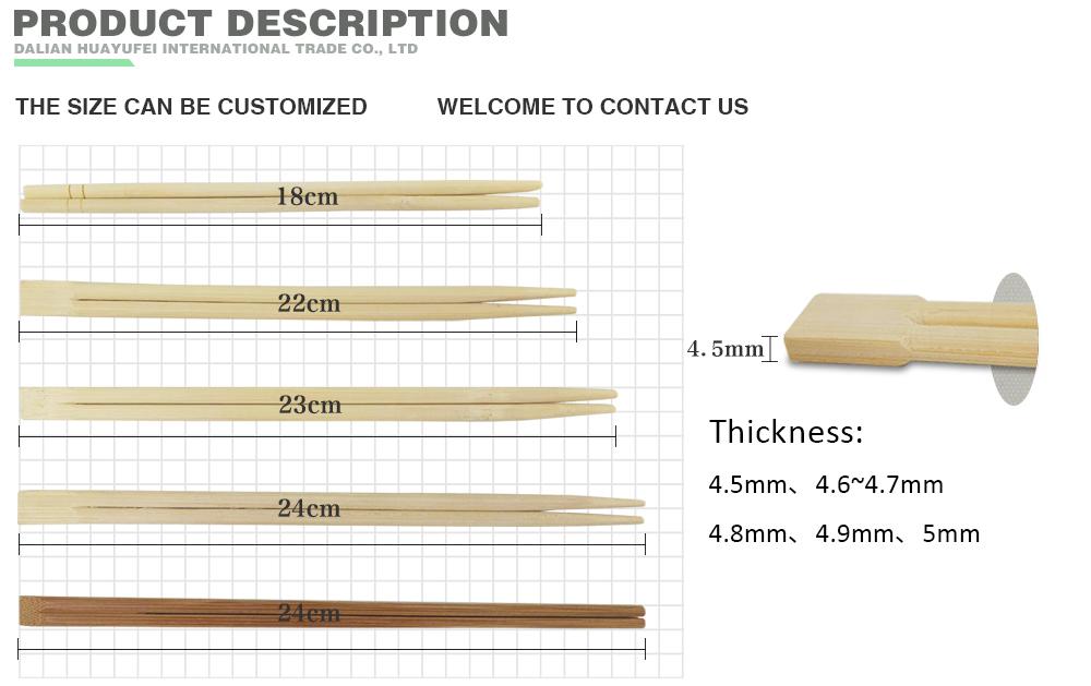 ホット販売2019無料サンプルOEM & ODMプリントロゴ付きツイン竹使い捨て品質カスタム箸