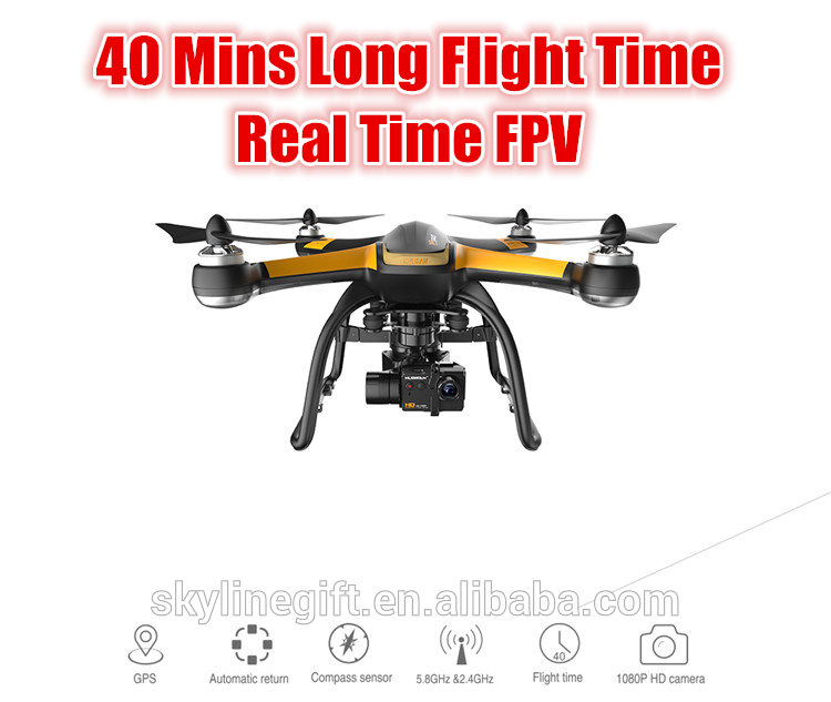 what is the flight time of a drone x pro