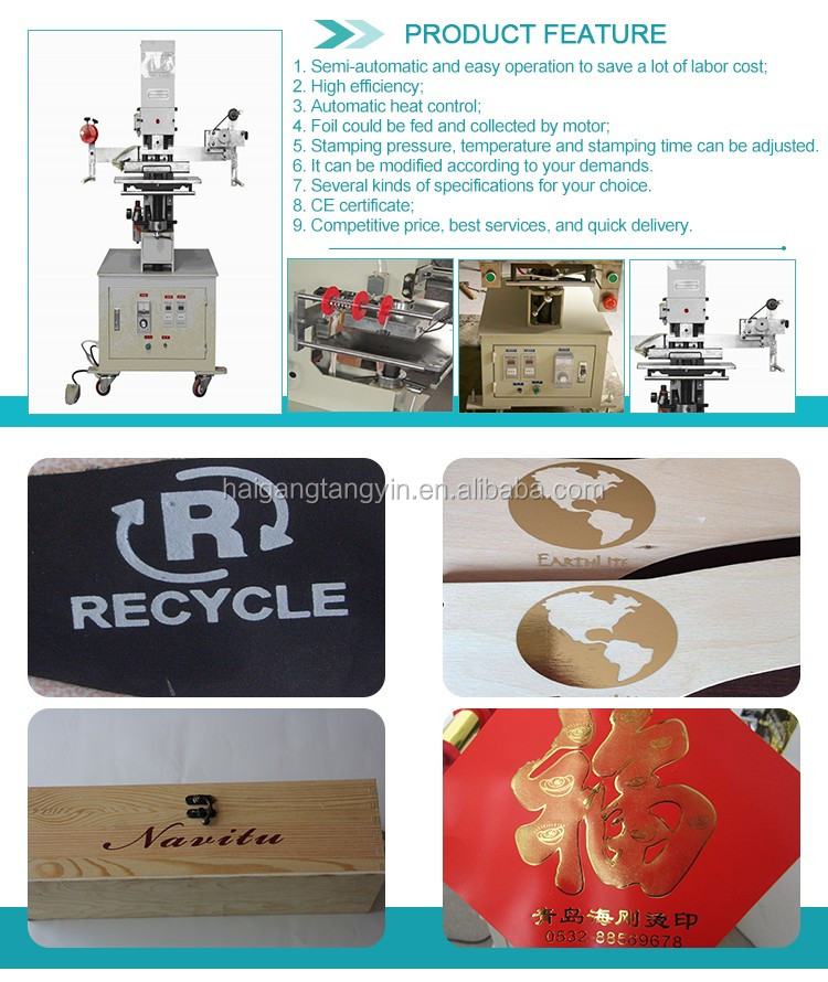 leather logo embossed hot stamping machine hot foil stamping machine price for paper leather plastic wood