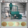 Water Cooling Rice Husk Powder Forming Machine