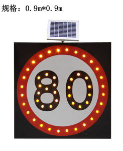 Mobile traffic warning solar powered speed limited aluminum board sign