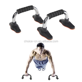 Gym U style Fitness Bar Push Up Handles Sport Home