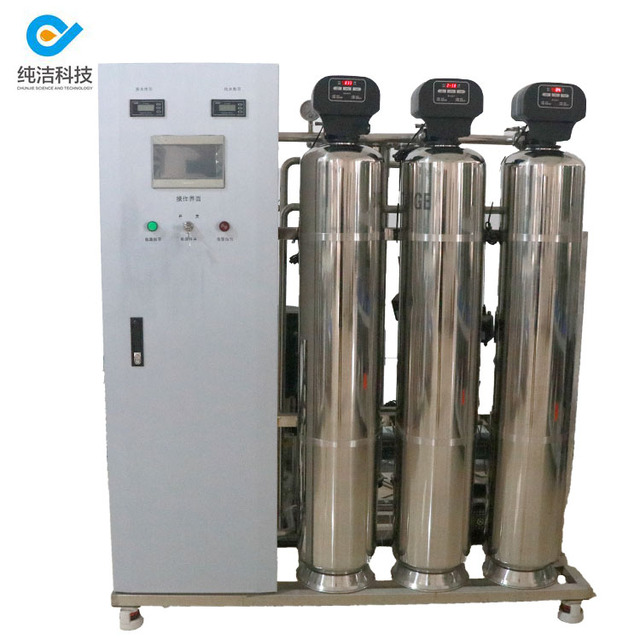 Well Designed UV Light Sterilizer in Water Treatment Machine
