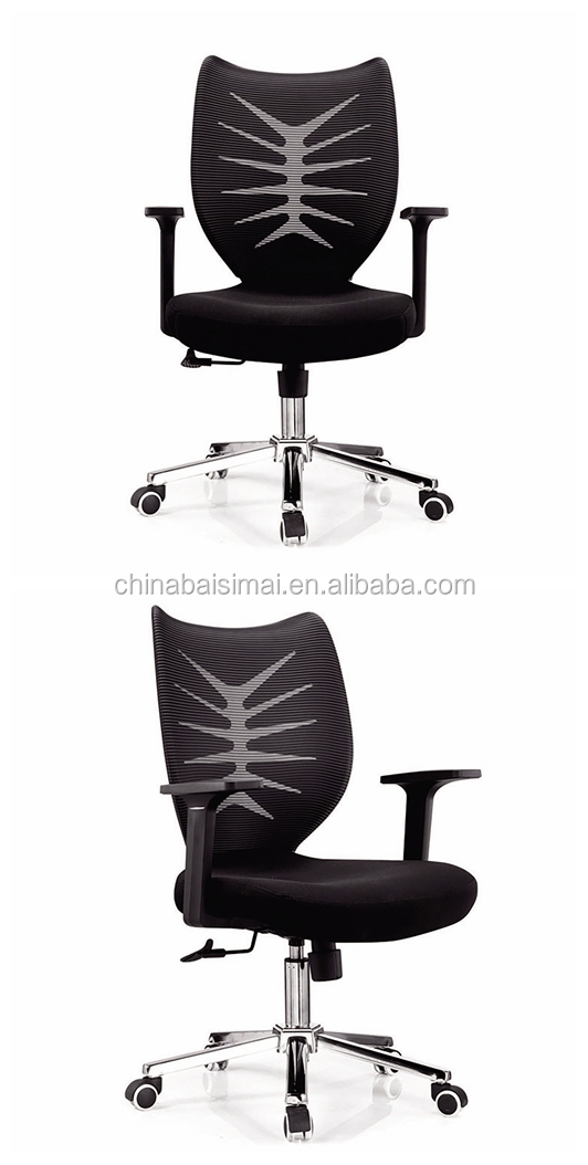 efdf89869 Ali Online Shopping Popular Computer Gaming Office Chair With Wheels ...