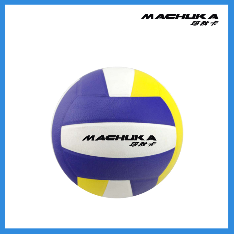 MACHUKA Free Shipping Brand New Molten Official Size 5 PU Training Volleyball High Quality