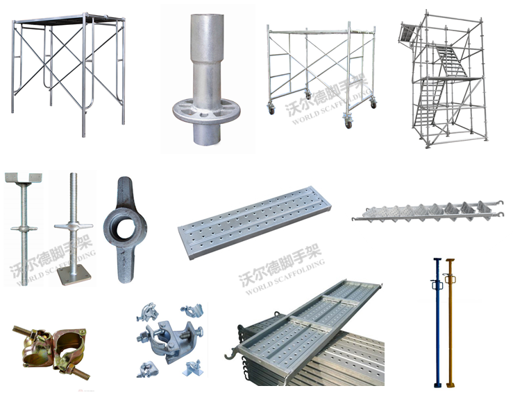 Steel Scaffolding Parts : Italy galvanized construction prop used scaffolding