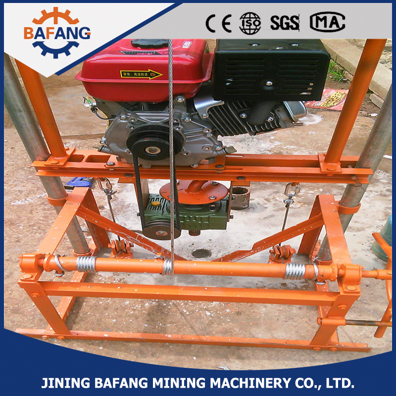 Small Core Drilling Rig Water Drilling Machine For Sale