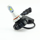 New arrival double color H1 H3 H7 H11 9005 9006 Car LED fog light lamp