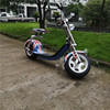 MAG b China Foldable Mini Electric Scooter Export To Japan