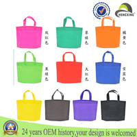 custom handbags made pp Non woven fabric shopping bags Garment Bag wholesale