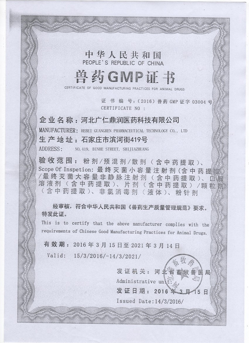 Chine prix usine d'ivermectine 0.1% + d'albendazole 2.5% solution buvable