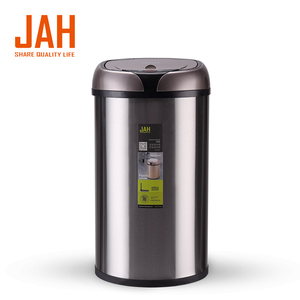Airtight automatic sensor stainless steel waste paper bin