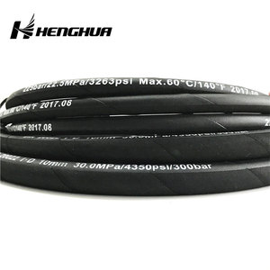 Standard hydraulic rubber hose stainless steel wire braid cover