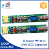 Seestar constant current cheap price t8 led driver 230ma hot sell items 24W non isolated tube driver led ic