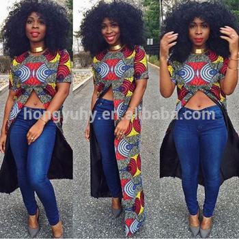 Fashion Latest Kitenge Fashion Designs