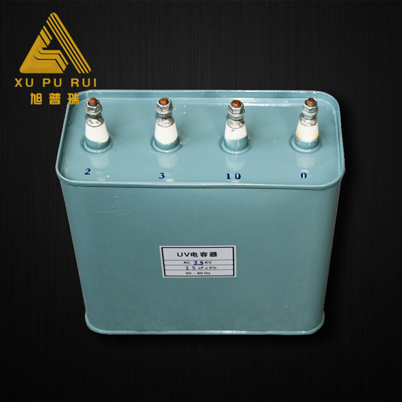 capacitor with 4 heads for uv lamp