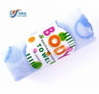 Manufacturer Supply Cheapest Exfoliating Nylon Body Wash Sauna Towel Eco-friendly Body Scrub Cloth
