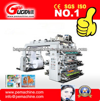 4 colores offset printing press for sale